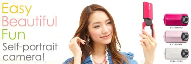 Casio EX-TR150: New Freestyle Digital Camera Creats Superb Artsy Self-Portraits