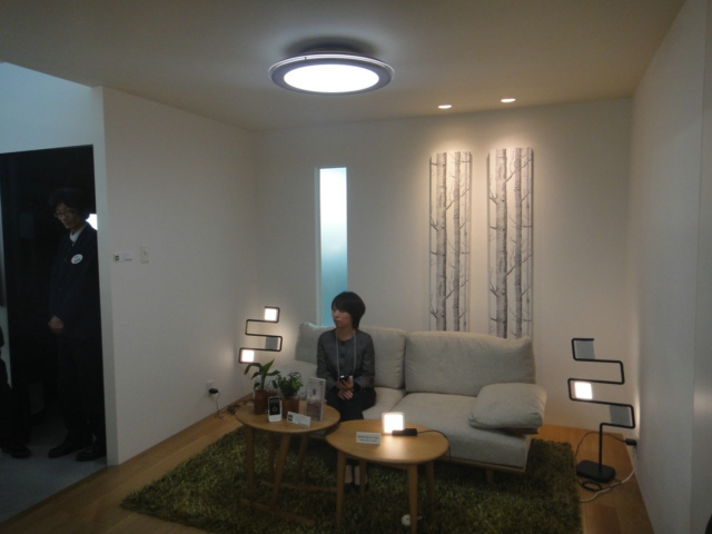 NEC Concept LED Ceiling Light Controlled by Android Smartphone